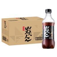 限浙江:农夫山泉 炭仌咖啡 即饮碳酸咖啡 360ml*15瓶 *4件