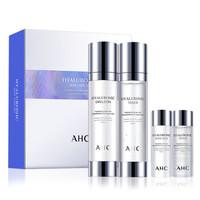AHC 玻尿酸神仙水 水乳套盒(水100ml+乳100ml+水乳30ml*2) *3件