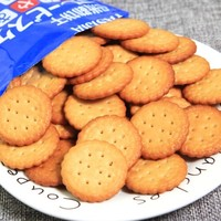 雅思 天日盐薄脆日式小圆饼 海盐风味饼干 130g *6件