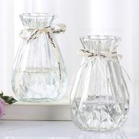姝好 简约玻璃花瓶 透明色 7*15cm*2只