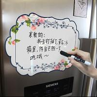 物有物語 冰箱留言板 創意磁貼可擦寫白板貼紙冰箱裝飾記事板磁力貼