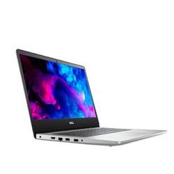 DELL 戴尔 灵越5000 15.6英寸笔记本电脑(i5-1035G1、8GB、512GB、MX230)