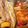 擼串去,不限量自助串串!北京菜麻串串香火鍋