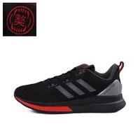 adidas/阿迪达斯 CNY联名 DB2543 狗年男女跑鞋