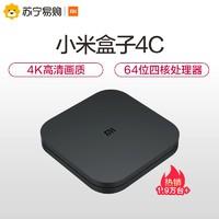 小米盒子4c 高清智能電視機頂盒wifi網絡電視機頂盒子大容量