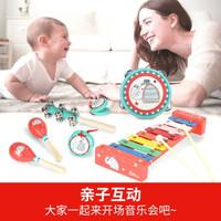 嬰幼兒木質音樂套裝玩具