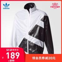 阿迪達斯官網 adidas 三葉草 J EQT FB 大童裝運動衫bq4022