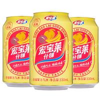 宏宝莱 什锦果汁汽水 330ml*12罐