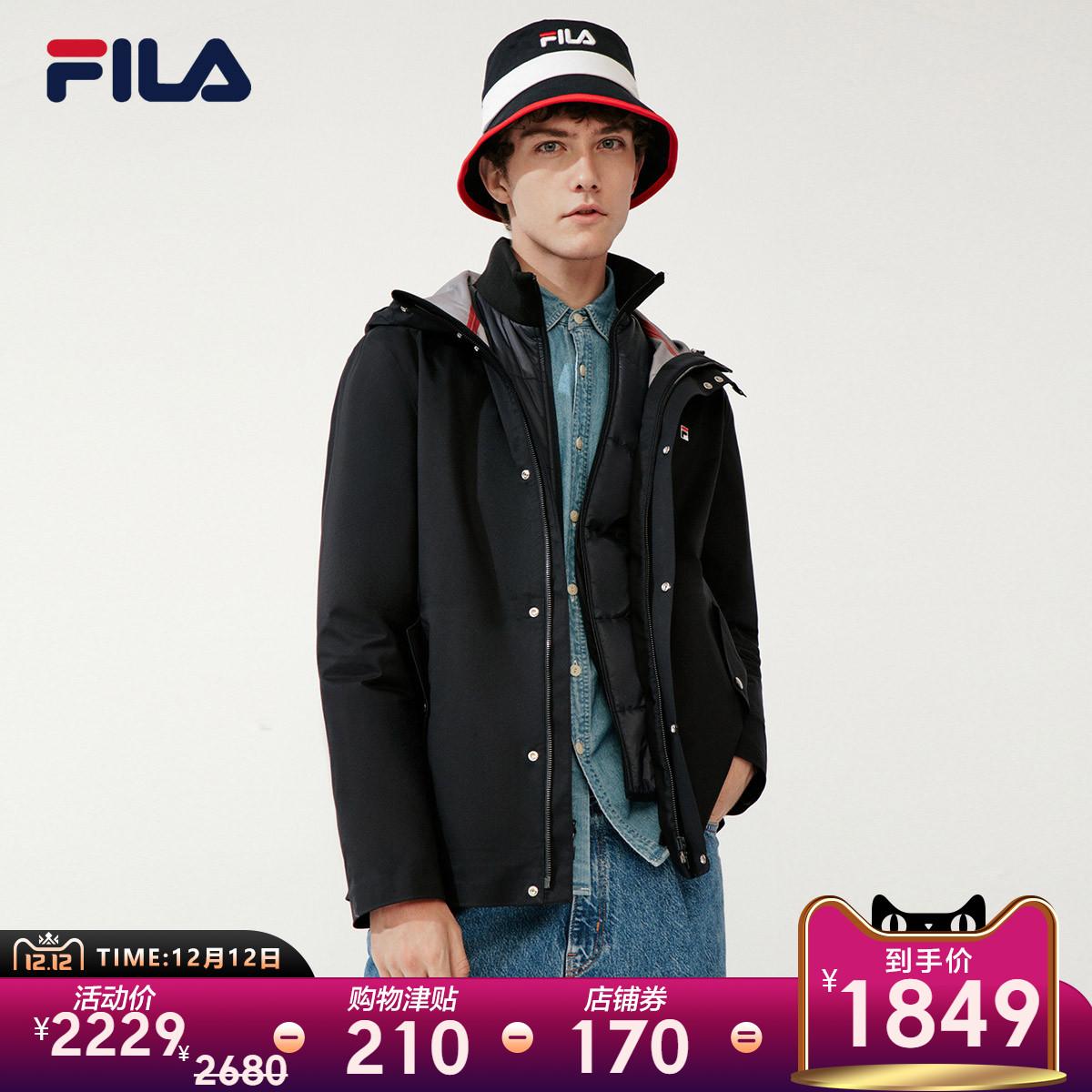 FILA 斐乐官方 男子外套 2020春季新款运动休闲梭织连帽两件套