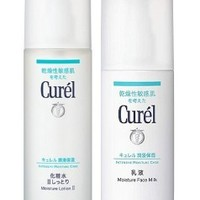 618预售:Curel 珂润 润浸保湿水乳套装 (化妆水150ml+乳液120ml)
