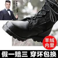 軍靴男 作戰靴超輕特種兵軍鞋女07冬季高幫保安陸戰術靴子作戰靴