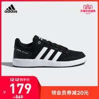 12日:阿迪達斯官網 ALL COURT 男子網球運動鞋