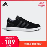 12日0點:阿迪達斯官網 adidas ALL COURT 男子網球運動鞋BB9931 B43887