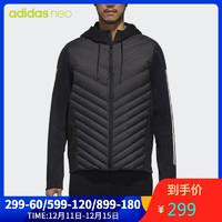阿迪达斯官方 adidas neo DLY DWN JKT男子羽绒服 DM4348