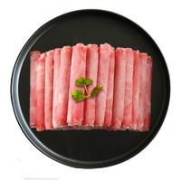 DAMUHAN 大牧汗 精制羊肉片 200g