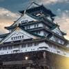 上海-日本大阪6天往返含稅機票(春秋早去晚回+近鐵2日周游券)