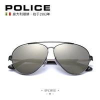POLICE 男士太阳镜 多款可选 *2件