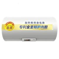 历史低价:A.O.SMITH 史密斯 F060 60L 电热水器
