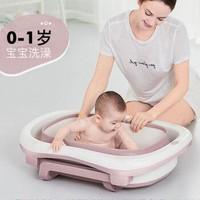 世紀寶貝(babyhood)浴桶 兒童沐浴桶嬰兒洗澡盆二合一 寶寶加大可折疊洗澡桶 紫色 BH-319