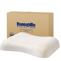 Dunlopillo 邓禄普 蝶型乳胶护颈枕 57*36*11.5cm