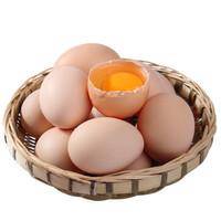 誉福园 谷饲鲜鸡蛋 草鸡蛋 20枚装