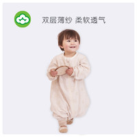 3koalas 寶寶雙層紗布分腿睡袋薄款夏季嬰兒童防踢被空調四季通用