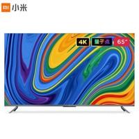 小米电视5 Pro L65M6-5P 65英寸 4K超高清液晶电视