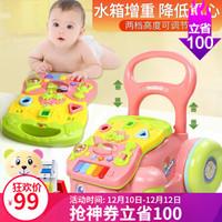 谷雨(GOODWAY) 充電版嬰兒學步車
