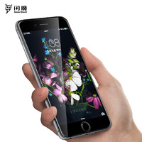 閃魔 iphone7/8鋼化膜 全屏