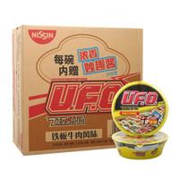 日清 UFO飞碟炒面 铁板牛肉风味 122g*12碗 *3件