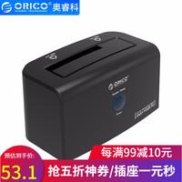 ORICO/奧??? 2.5/3.5英寸移動硬盤盒子USB3.0 eSATA 筆記本臺式機外
