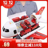 兒童玩具飛機大號工程車玩具套裝2-3歲寶寶4-6歲模型音樂慣性男孩禮物 消防款