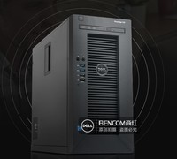 DELL 戴爾 E3-1225V5 電腦主機 8G 1T