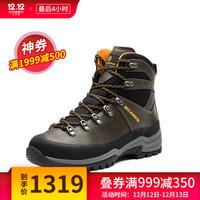 SCARPA 徒步鞋男鞋 HORIZON 地平線 GTX防水登山鞋 抓地緩震戶外鞋 苔蘚棕 43