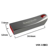 閃迪(SanDisk)酷晶 金屬迷你創意U盤CZ71 32GB車載辦公優盤 *4件