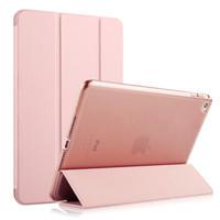 新視界 蘋果iPad系列保護殼 (有pro/air2/mini4等型號可選)
