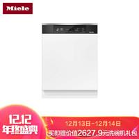 美诺Miele 德国进口高卫生标准大容量半嵌式洗碗机G6821 C SCi