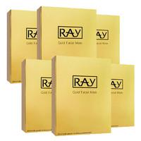 双11预售:RAY 妆蕾 蚕丝面膜 金色款 10片*6盒 *2件