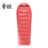 BLACKICE 黑冰 Z6521 成人戶外睡袋 *2件