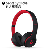 Beats Solo3 Wireless 头戴式无线蓝牙耳机耳麦