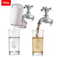 TCL一機五芯家用水龍頭過濾器