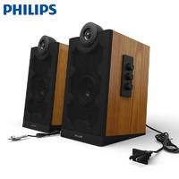 PHILIPS 飛利浦 SPA5270 藍牙音箱