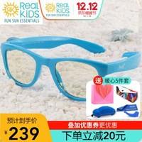 real kids shades防藍光眼鏡圣誕禮物 0°平光防藍光眼鏡 *6件
