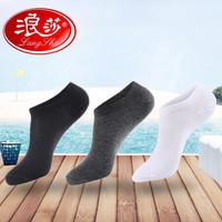 Langsha 浪莎 GB502-B/GB502-C 春夏薄款船襪 均碼