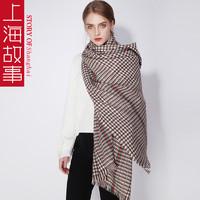 STORY&shanghai; 上海故事 QL200014 加厚格紋圍巾