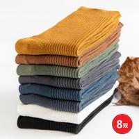 樓棉 男士中筒襪 8雙