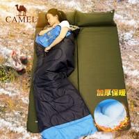 CAMEL駱駝戶外睡袋 1.35kg露營旅行隔臟可拼接雙人室內成人睡袋
