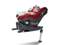 寶貝第一啟萌 0-4歲新生兒兒童安全座椅360度旋轉汽車用寶寶嬰兒 星耀紅