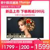 Hisense/海信 HZ50E3D 50英寸4K高清智能平板液晶AI全面屏電視機