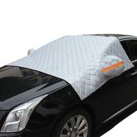 利拓  汽車前擋風玻璃 防雪罩
